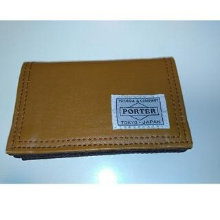 ポーター(PORTER)のPORTER 新品未使用 名刺入れ キャメル カードケース(名刺入れ/定期入れ)