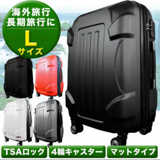 TSAロック搭載 大容量 ダブルファスナー 8輪キャリーバッグ Lサイズ(スーツケース/キャリーバッグ)