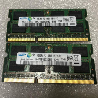 サムスン(SAMSUNG)のPC3 パソコン メモリ 4GB×2枚 計8GB 10600S DDR3(PCパーツ)