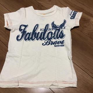 スラシス(SLASYS)のSLASYS Tシャツ(Tシャツ/カットソー)