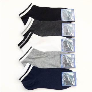 【送料無料】メンズ 靴下 ショート丈ソックス (無地)25-27cm(ソックス)