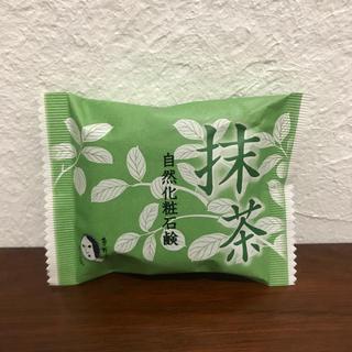 ヨージヤ(よーじや)のよーじや 自然化粧石鹸 抹茶の香り(洗顔料)