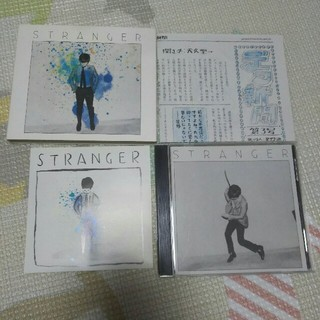 【美品】星野源 STRANGER 初回限定盤 CD デラ新聞