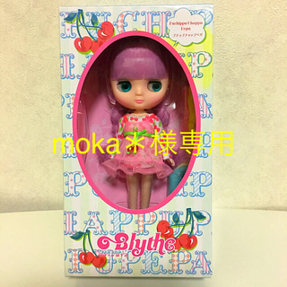 タカラトミー(Takara Tomy)の★ミディブライス★プチップチャップペパ★2013年SHOP限定(人形)