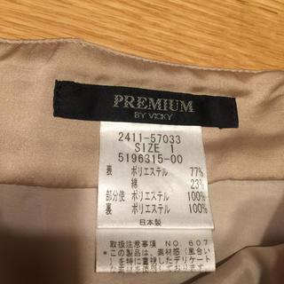 ビッキー(VICKY)のVicky ベージュサテンスカート(ひざ丈スカート)