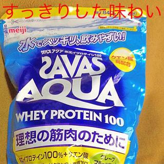 ザバス(SAVAS)のザバス ホエイプロテイン アクア グレープフルーツ味(プロテイン)