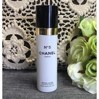 シャネル(CHANEL)のシャネル No.5 ミルキー ボディ ミスト 100ml ボディ用乳液 🌹(ボディローション/ミルク)
