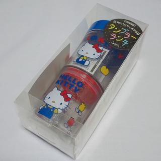 新品☆ハローキティ タンブラーランチ(弁当用品)