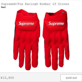 シュプリーム(Supreme)のSupreme / Fox Racing Bomber LT Gloves 赤(手袋)