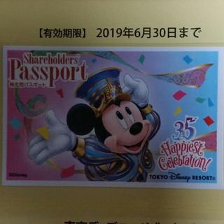 ディズニー(Disney)の東京ディズニーリゾート 株主優待パスポート オリエンタルランド(遊園地/テーマパーク)