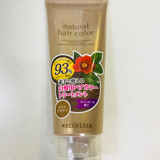 マキアレイベル(Macchia Label)のマキアレイベル ナチュラルヘアカラー(カラーリング剤)
