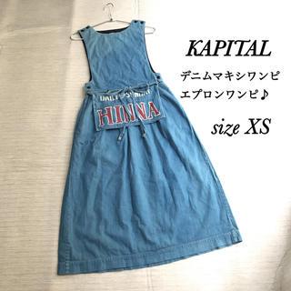 キャピタル(KAPITAL)のデニムエプロンワンピ(ロングワンピース/マキシワンピース)