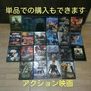 アクション映画(洋画)DVD (外国映画)