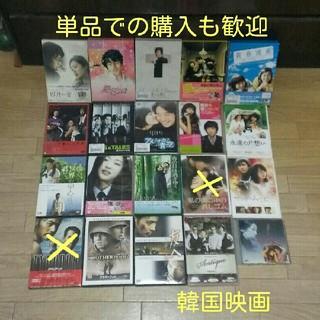 韓国映画 DVD (外国映画)