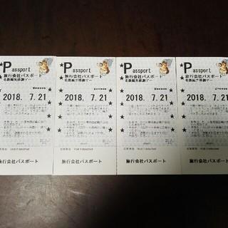 7/21限定 スペイン村パスポート 4枚セット(遊園地/テーマパーク)