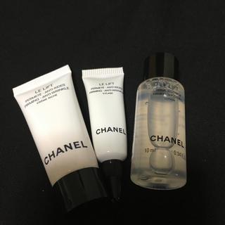 シャネル(CHANEL)のシャネル 化粧水[サンプル](サンプル/トライアルキット)