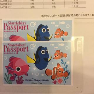 ディズニー(Disney)のディズニー  パスポート (遊園地/テーマパーク)