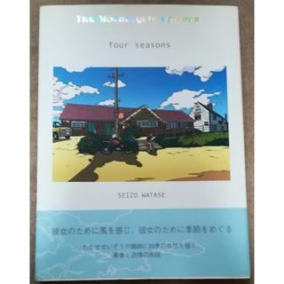 The Motorcycle Letters four seasons(青年漫画)
