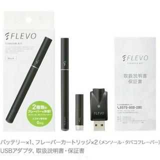 最安!お買い得!電子タバコセット FLEVO スマート&クリーン♪(タバコグッズ)