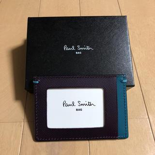 ポールスミス(Paul Smith)のpaul smith カードケース(名刺入れ/定期入れ)