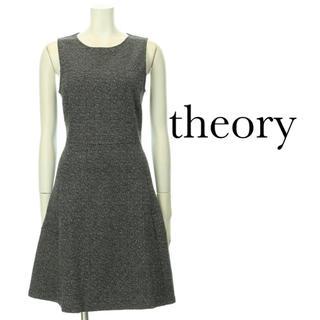 ≪中古美品≫Mサイズほど theory グレーブラック フレアーワンピース