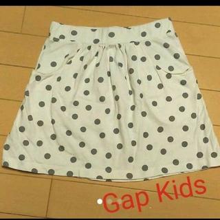ギャップキッズ(GAP Kids)のGap Kids 水玉スカート 130cm(スカート)