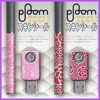 プルームテック シール ploomTECHスキン カメリア ピンク1 ホワイト3(タバコグッズ)