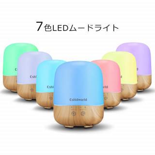 アロマディフューザー 300ml 加湿器 七色変換LEDライト 超音波式 (加湿器/除湿機)