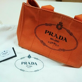 プラダ(PRADA)のPRADA カナパ オレンジ Mサイズ(トートバッグ)