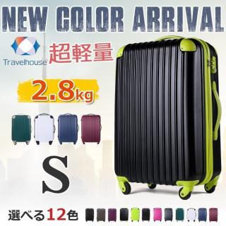 【選べる】定価1万2千円☆Sサイズ☆スーツケース☆キャリーバッグ(スーツケース/キャリーバッグ)