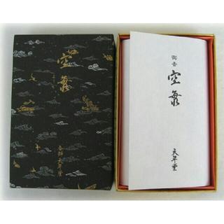 ★天年堂 高級御香御線香 【空海】ミニ寸★新品(お香/香炉)