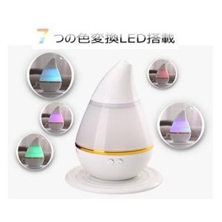 【新品】アロマディフューザー 加湿器 卓上 7色変換 250ml(加湿器/除湿機)