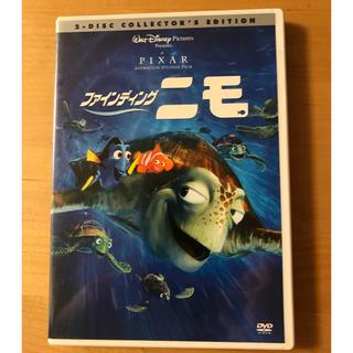 Disney - ファインディング ニモ DVD