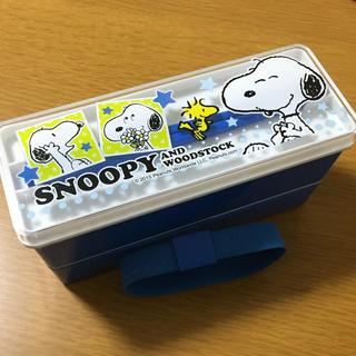 スヌーピー(SNOOPY)のスヌーピー 弁当箱(弁当用品)