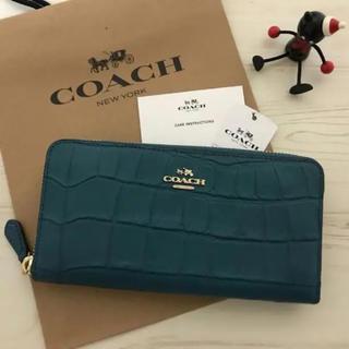 コーチ(COACH)の最新作!新品 COACH 長財布 クロコ グリーン(財布)