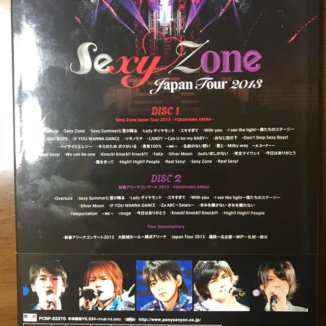 セ xy zone ライブ dvd