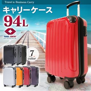 【バカ売れ】スーツケースLサイズ(スーツケース/キャリーバッグ)