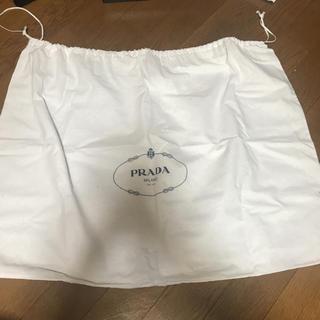 プラダ(PRADA)のプラダの保存袋(ショップ袋)