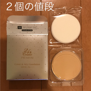 ニジュウヨンエイチコスメ(24h cosme)の24h ファンデーション レフィル(ファンデーション)