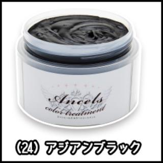 アジアンブラック エンシェールズ カラーバター 新品 送料無料(カラーリング剤)