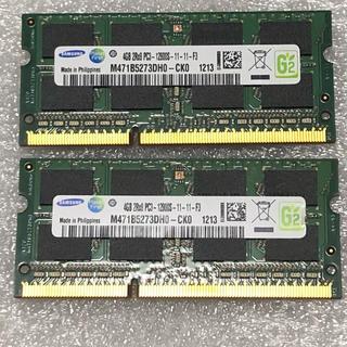 サムスン(SAMSUNG)のPC3 パソコン メモリ 4GB2枚 計8GB 12800S DDR3(PCパーツ)