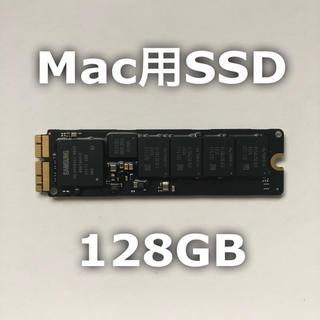 アップル(Apple)のApple純正SSD 128GB Mac用(PCパーツ)