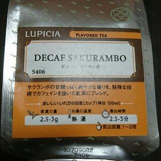 ルピシア(LUPICIA)の【定価790円】ルピシア デカフェ・サクランボ(茶)
