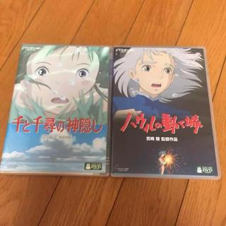 ジブリ DVDセット(日本映画)