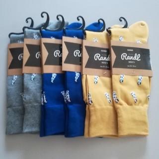 グンゼ(GUNZE)の6足 グンゼ ランドル ソックス 靴下 ダルメシアン(ソックス)