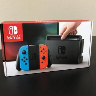 ニンテンドースイッチ(Nintendo Switch)の【送料無料】新品☆未開封Nintendo Switchネオンカラー 販売証明書付(家庭用ゲーム本体)