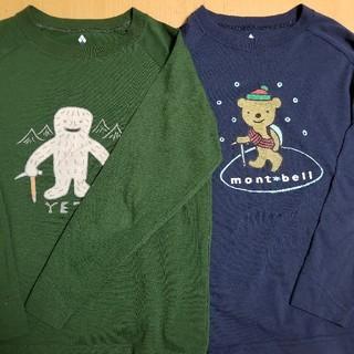 モンベル(mont bell)のmont-bell キッズ長袖Tシャツ 2枚セット(Tシャツ/カットソー)