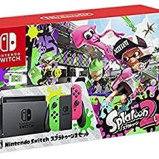 ニンテンドースイッチ(Nintendo Switch)の任天堂switch スプラトゥーン2セット(家庭用ゲーム本体)