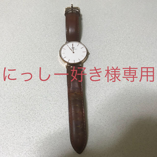 ダニエルウェリントン(Daniel Wellington)の腕時計 Daniel Wellington 腕時計 メンズ(腕時計(アナログ))