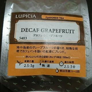 ルピシア(LUPICIA)の【定価720円】ルピシア デカフェ・グレープフルーツ(茶)